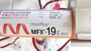 人工透析のダイアライザーの種類 MFX-19E