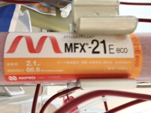 人工透析-ダイアライザーMFX-21E eco
