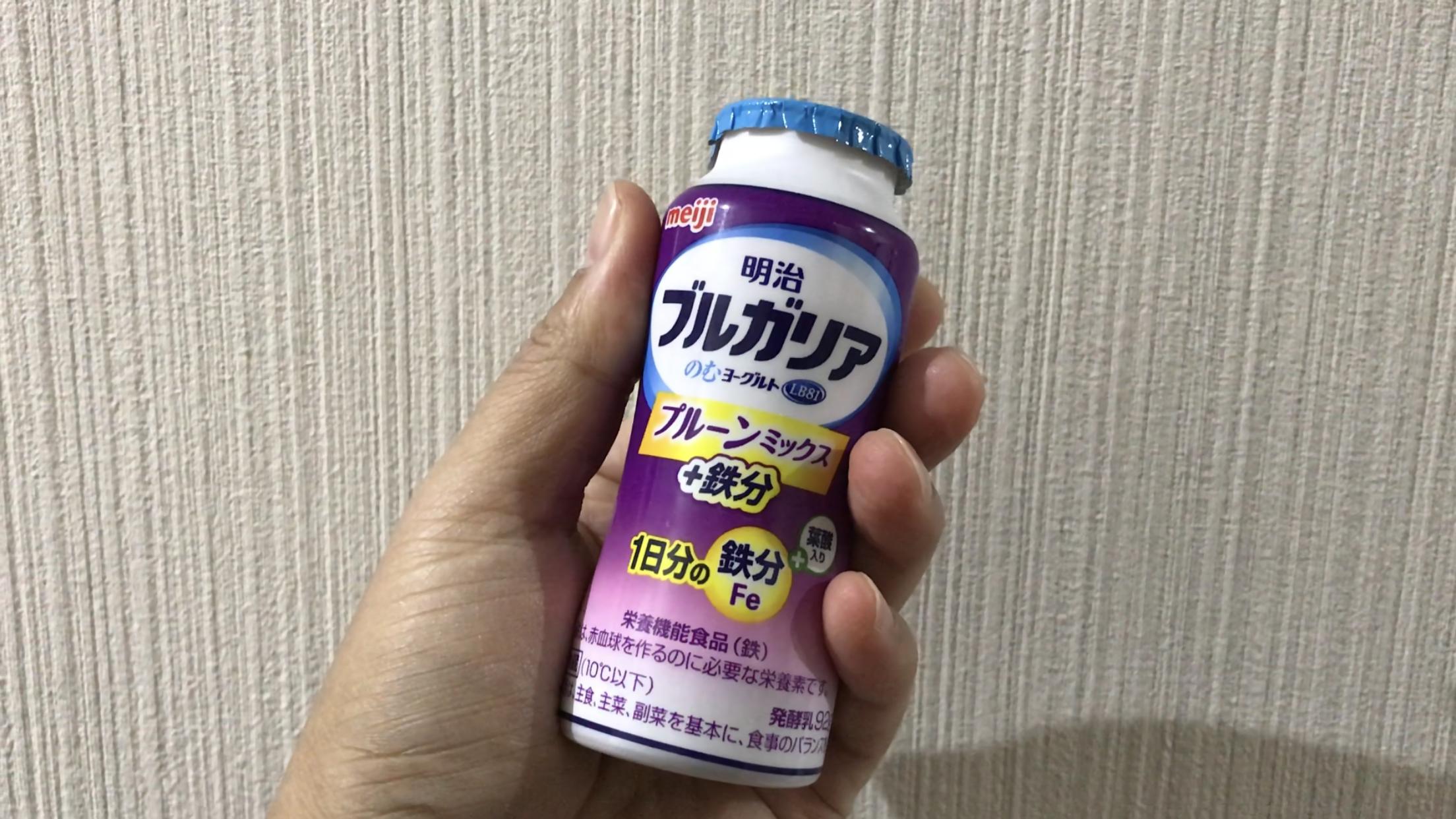 鉄不足を改善する飲み物