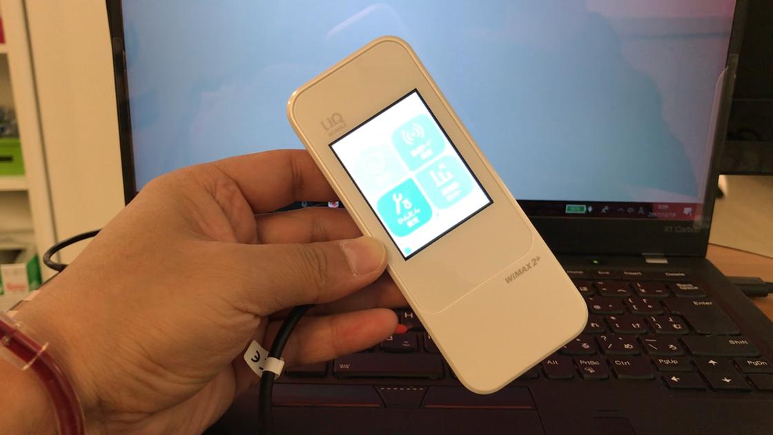 ポケットWi-FiのUQ WiMAX