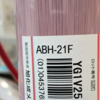 ダイアライザー変更前、ABH-21F