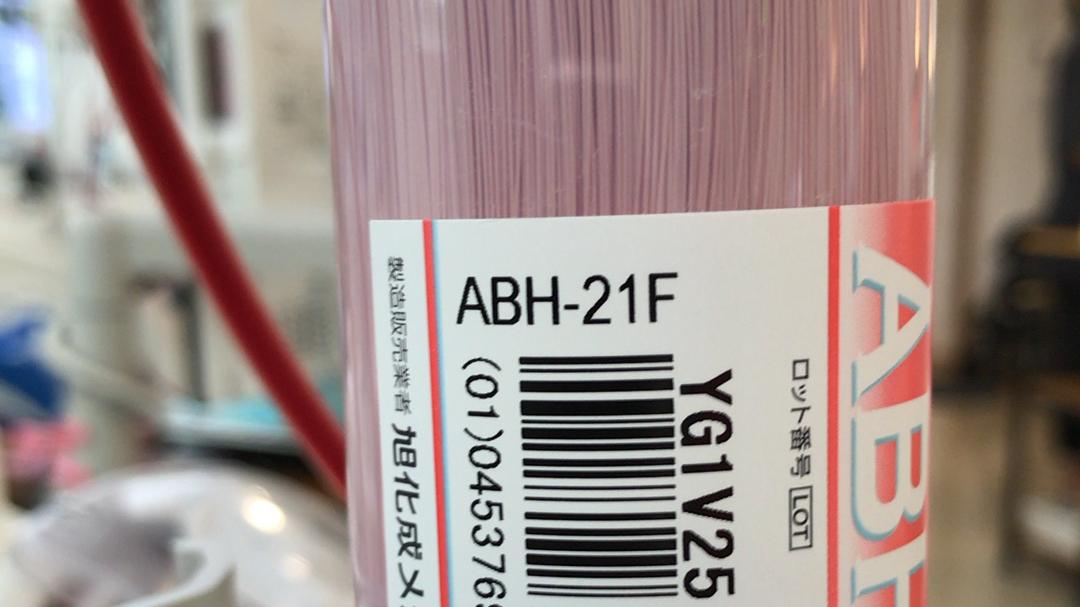 ヘモダイアフィルタ変更前、ABH-21F