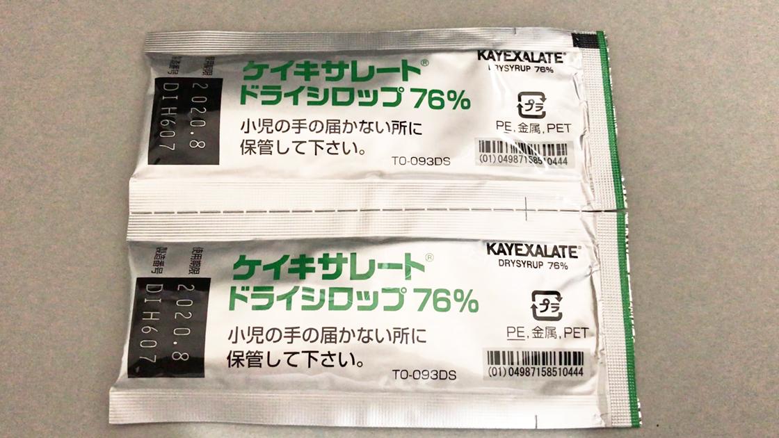 ケイキサレートドライシロップ 76%