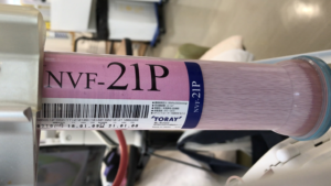 ヘモダイアフィルタ「NVF-21P]