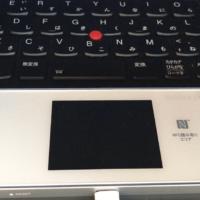 WiMAX 2+モバイルルーター Speed Wi-Fi NEXT W05